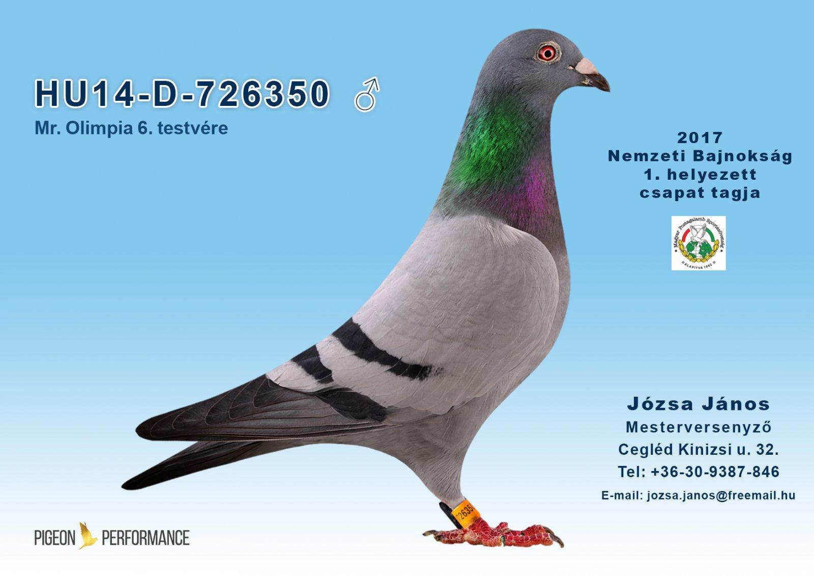 HU-2014-D-726350